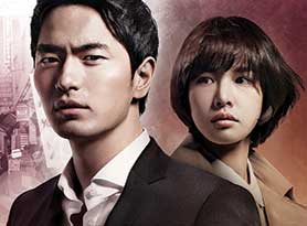 tvN's Nine: Nine Times Time Trave
