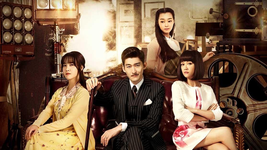 The Legendary Tycoon | Drama Quarterly
